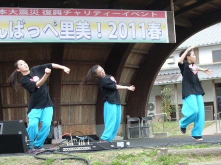 2011_050300010100.JPG