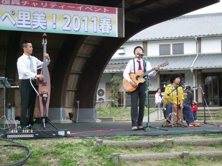 2011_050300010210.JPG