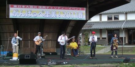 2011_050300010220.JPG