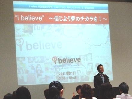 2011_051900010002.JPG