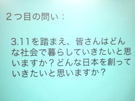 2011_052200010069.JPG