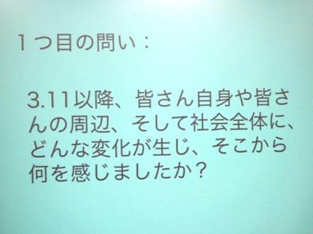 2011_052200010071.JPG
