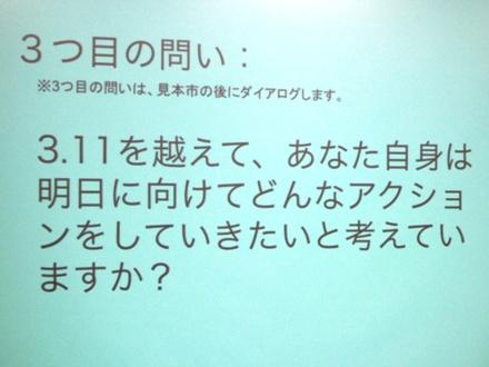 2011_052200010110.JPG