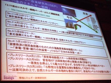 2011_060400010044.JPG