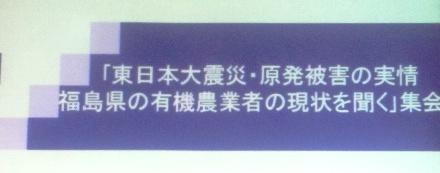 2011_061800010006.JPG