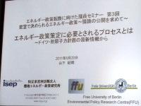 2011_062100010041.JPG