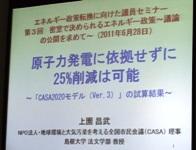 2011_062100010049.JPG