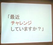 2011_072300010119.JPG