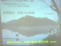 2011_073000010037.JPG
