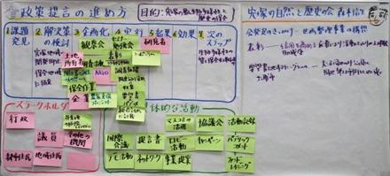 2011_073000010059.JPG