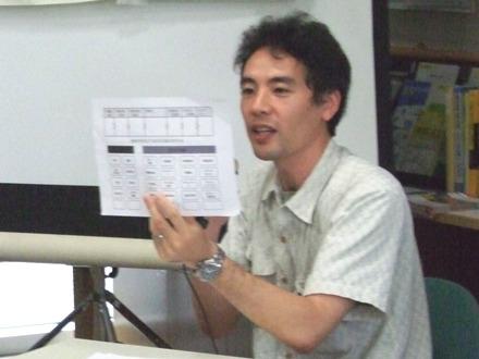 2011_073000010065.JPG