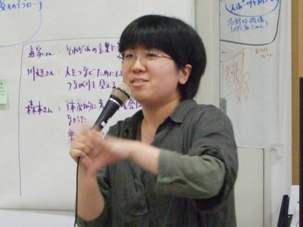 2011_073000010110.JPG