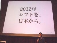 2011_073100010264.JPG