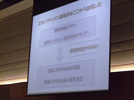 2011_081800010001.JPG