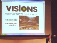 2011_0827VISIONS0151.JPG