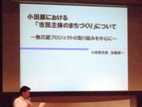 2011_0827VISIONS0163.JPG