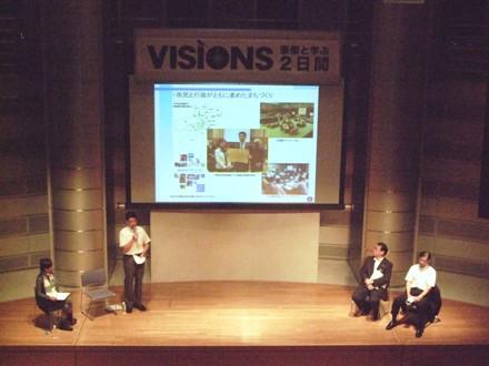 2011_0827VISIONS0172.JPG