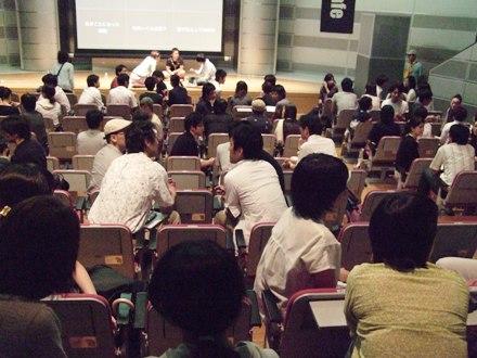 2011_0828VISIONS0081.JPG