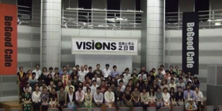 2011_0828VISIONS0090.JPG