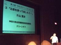 2011_09030055.JPG