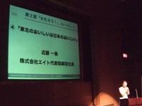 2011_09030070.JPG