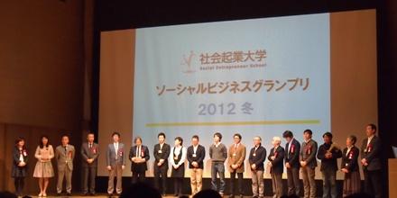 2012_02050011.JPG
