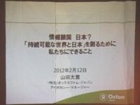 2012_02050040.JPG