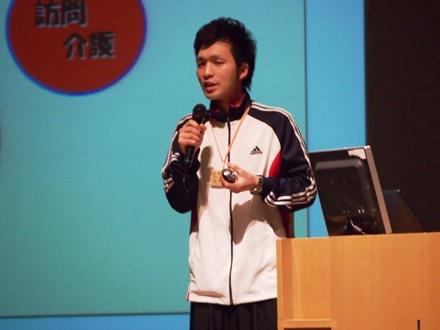 2012_02050067.JPG