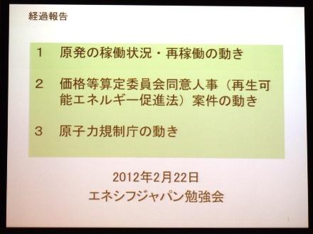 2012_02210010.JPG