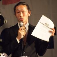 2012_02270030.JPG