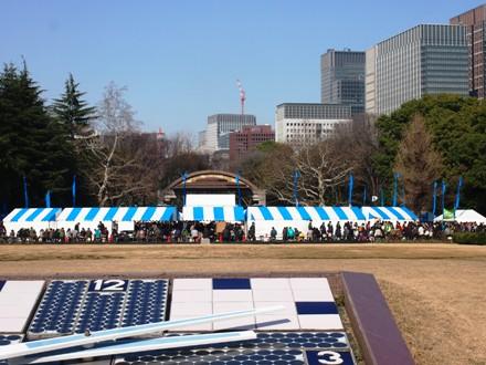 2012_02270031.JPG
