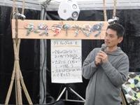 2012_04210074.JPG