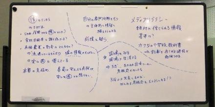 2012_0519aseed0058.JPG