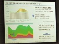 2012_0720e-shift0032.JPG