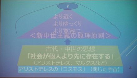 2017-10-14p_5184.jpg