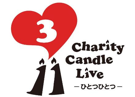 CharityCandleLive.jpg
