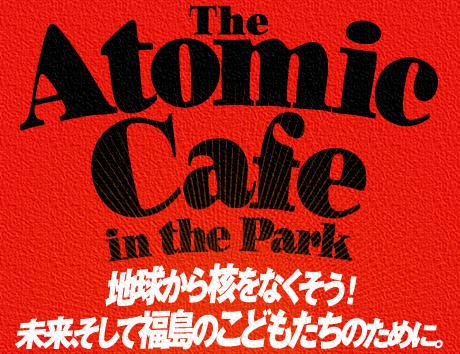 atomiccafe_logo.PNG