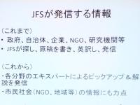 f2012_0906JFS0008.JPG