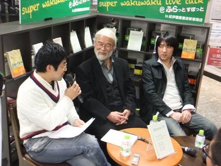 f2013_0401kototoi0016.JPG