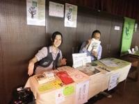 f2013_0519natsumira0008.JPG