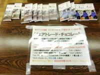 f2013_0528namake0006.JPG