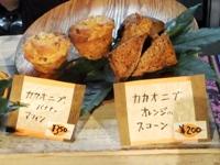 f2013_1012namake0015.JPG