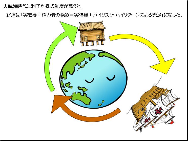greeneconomy004.PNG