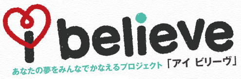 i_believe.PNG