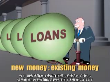 loans440x330.png
