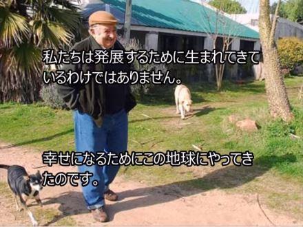 mujica440x330.jpg
