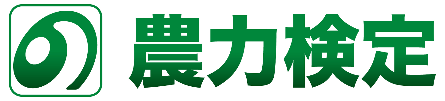 nouryoku_9.jpg
