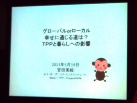 p2013_0519natsumira0007.JPG