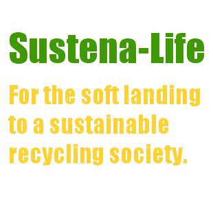 sustena-life_logo.PNG